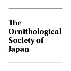 The Ornithological Society of Japan Logo