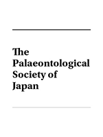 The Palaeontological Society of Japan Logo
